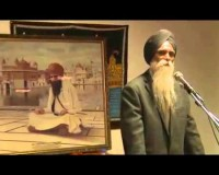 Ideology of Sant Jarnail Singh Bhindranwale and It's contemporary relevance – by S. Ajmer Singh