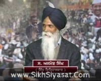 S. Ajmer Singh on Talkshow on uprising of Aam Aadmi Party