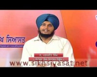 Sikh Siyasat Talkshow discussing issue of separate HSGPC for Sikhs in Haryana