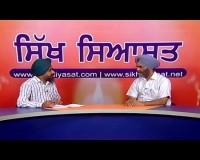 Prof. Joga Singh with Jagtar Singh Jhanduke