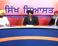Discussing case of elderly Sikh Political Prisoners detained in Indian Jails under TADA
