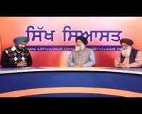 Discussion on Resurgence of the Aam Aadmi Party and Delhi Poll Results (2015)