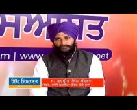 Problem of Cancer in Punjab (Talk show with activists of Bhai Ghaniya Cancer Roko Society, Faridkot)
