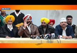 Sukhpal Khaira's press conference on joining the Aam Aadmi Party