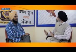 Sikh Siyasat Interview with Dal Khalsa spokesperson Kanwarpal Singh