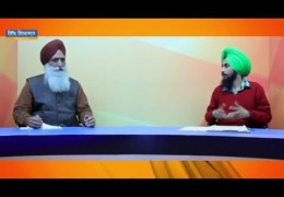 Sikh Siyasat's Weekly News Analysis Show [SUN, Jan. 10, 2016]