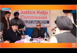 Special Report on POLICE firing at Behbal Kalan village and probe by J. Markandey Katju