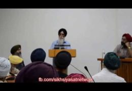 After 29 Years of June 1984 – S. Ajmer Singh at Lecture Meeting by Sikh Forum