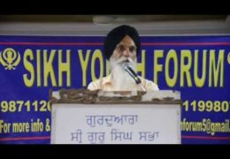 Artyrdom of Guru Arjandev Ji; & How Punjab Left is Attempting to dilute image of Sikh Gurus