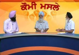 Qaumi Masle (Episode 12) On Kanwar Sandu's series- Operation Blue Star: The True Story (EP 01)