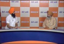 Introduction to Gadhar Movement (by Rajwinder Singh Rahi) [Qaumi Masle – EP 15]