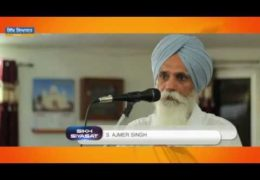 Speech of Bhai Ajmer Singh on Indian Nationalism and Distortion of Sikh History and Imago of Sikh Gurus