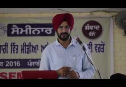Dr. Gurmukh Singh on Nationalism, Sikh Identity and Contemporary Cinema