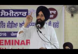 Dr. Sewak Singh on Construction of Persona Through Text and Visual: Means of Knowledge and Information