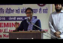Purnima Oraon (Jamia Millia Islamia) on Production of Nationalism in Zee News Factory