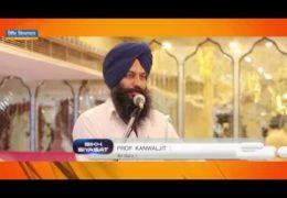 The Concepts of Shahadat and Sikh Shahadat : Prof. Kamaljeet Singh