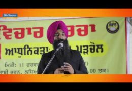 Modernity: An Analysis (Seminar by Samvad) Short Comments by Dr. Sikandar Singh