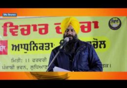 Dr. Kanwaljit Singh on Modernity And New Trends in Interpretation of Sikhi