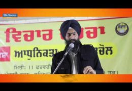 Modernity: An Analysis (Seminar by Samvad) Intial Introduction by Bhai Mandhir Singh