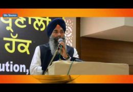 AISSF Chief Karnail Singh Peermohammad on Amritsar Convention by Dal Khalsa on January 24