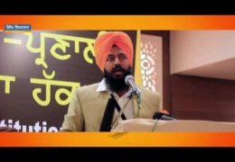Sikh Youth of Punjab Chief Paramjeet Singh Tanda During Amritsar Convention by Dal Khalsa