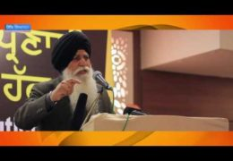 Speech of Bhai Harcharanjeet Singh Dhami During Amritsar Convention by Dal Khalsa