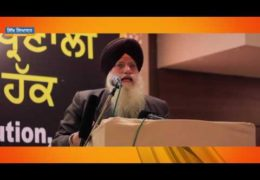 Speech of Bhai Satnam Singh Paunta Sahib During Amritsar Convention by Dal Khalsa