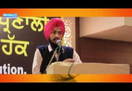 Indian Constitution, Electoral System & Right To Self Determination: Speech of Sukhwinder Singh