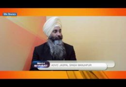 Interview With Adv Jaspal Singh Manjhpur On Recently Unearth Cases Against Bhai Jagtar Singh Hawara