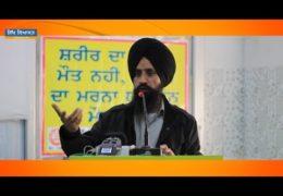 A Lecture By Dr Sewak Singh On Guru Sahib's Honour & Action Of Sikhs At Yamunanagar (Haryana)