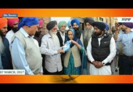 Book Launch At Kartar Singh Saraba's Ancestral Village (Ludhiana)