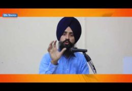 Importance of Language with Special Reference to Punjabi: Dr. Sewak Singh