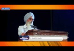 Bhai Ajmer Singh's Speech at Guru Nanak Engineering (GNE) College, Ludhiana [April 05, 2017]