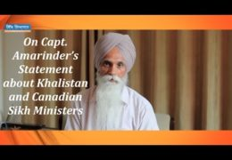 Bhai Ajmer Singh Speaking On Capt. Amarinder's Statement About Khalistan & Canadian Sikh Ministers