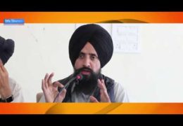 Panth-Punjab: Contemporary Situation and Solution (1) – Lecture By Dr. Sewak Singh at Talwandi Sabo Samvad