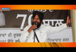 Sikh Youth of Punjab is Committed to the Cause of Sikh Independence: Paramjit Singh Tanda (SYP)