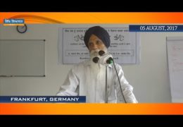 Impact of Modernity on Sikhs [S. Ajmer Singh's Speech in Frankfurt, Germany] August 2017
